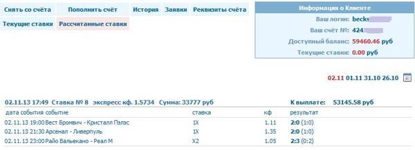 http://s6.uploads.ru/t/I7U4V.jpg
