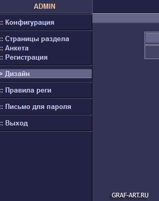 http://s6.uploads.ru/t/I7m9l.png