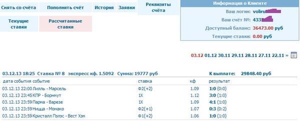 http://s6.uploads.ru/t/I8kAo.jpg
