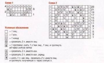 http://s6.uploads.ru/t/IFncx.jpg