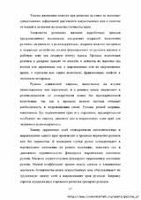 http://s6.uploads.ru/t/JM1mY.jpg