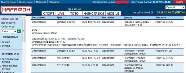 http://s6.uploads.ru/t/JeAy2.jpg