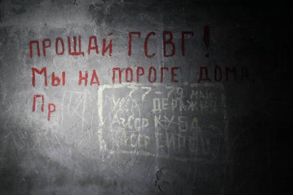http://s6.uploads.ru/t/JtrSd.jpg