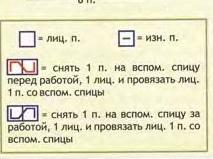 http://s6.uploads.ru/t/JyB6q.jpg