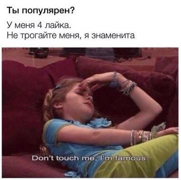 http://s6.uploads.ru/t/JznAK.jpg