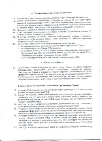 http://s6.uploads.ru/t/KAcg5.jpg