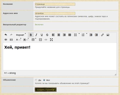 http://s6.uploads.ru/t/KLl3Q.png
