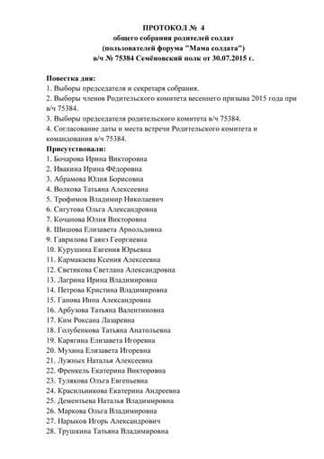 http://s6.uploads.ru/t/KQmJu.jpg