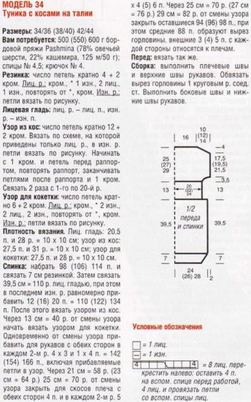 http://s6.uploads.ru/t/KR6SQ.png