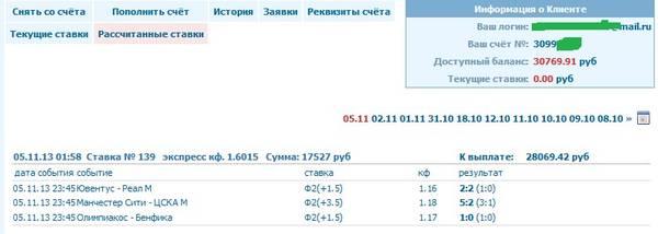 http://s6.uploads.ru/t/LV56I.jpg