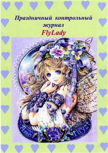 http://s6.uploads.ru/t/Lgbry.jpg