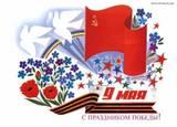 http://s6.uploads.ru/t/Lnlhb.jpg