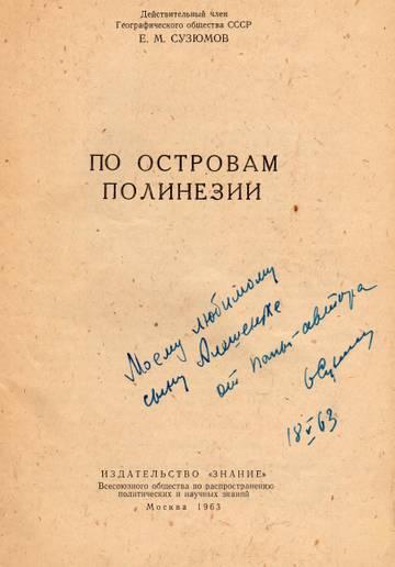 http://s6.uploads.ru/t/Lxnmb.jpg
