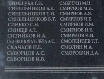 http://s6.uploads.ru/t/MBrQH.jpg