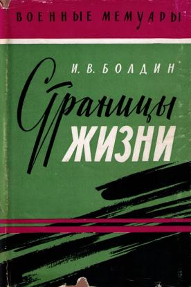 http://s6.uploads.ru/t/MX18u.jpg