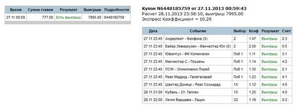 http://s6.uploads.ru/t/Mytwn.jpg