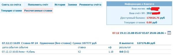 http://s6.uploads.ru/t/N1wxq.jpg