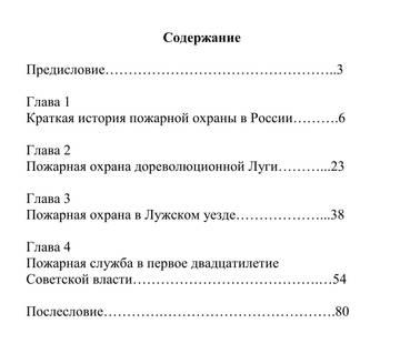 http://s6.uploads.ru/t/NORhQ.jpg