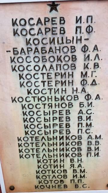 http://s6.uploads.ru/t/NV86U.jpg