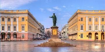 Опт в Одессе