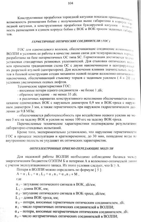 http://s6.uploads.ru/t/NeoHg.jpg