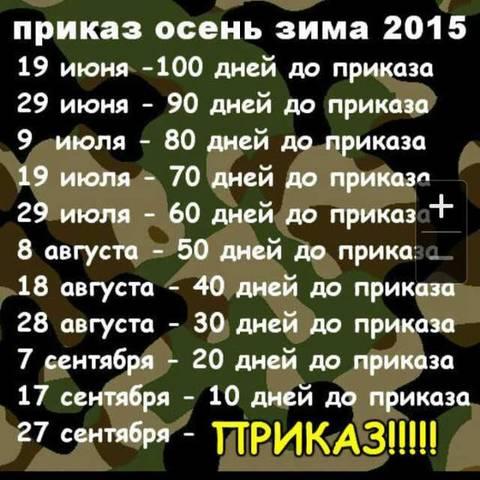 http://s6.uploads.ru/t/NsAXE.jpg