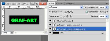 http://s6.uploads.ru/t/O2ftl.png