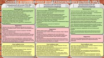 http://s6.uploads.ru/t/O40t3.jpg