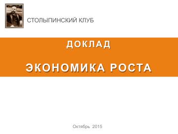 http://s6.uploads.ru/t/OdScC.png