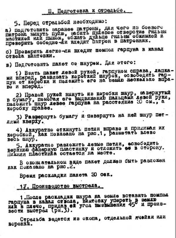 http://s6.uploads.ru/t/OdtBD.jpg