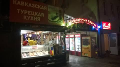 http://s6.uploads.ru/t/OwqZQ.jpg