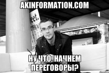 http://s6.uploads.ru/t/OxPce.jpg