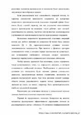 http://s6.uploads.ru/t/PB8al.jpg