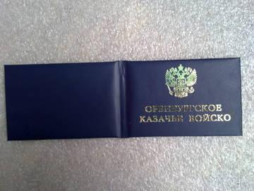 http://s6.uploads.ru/t/PIsot.jpg