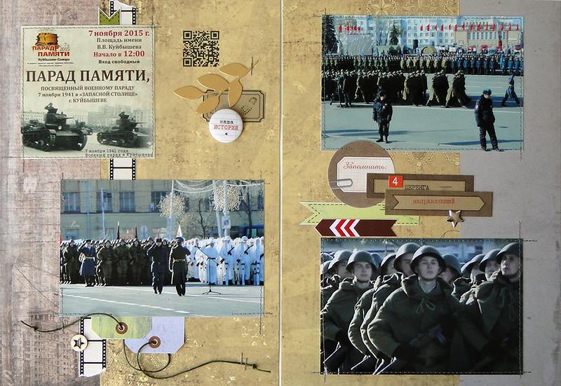 http://s6.uploads.ru/t/PTGOK.jpg
