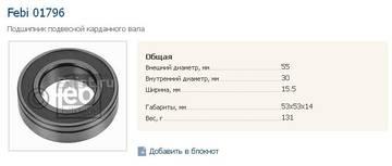http://s6.uploads.ru/t/Py5BY.jpg