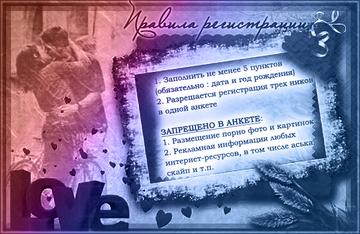 http://s6.uploads.ru/t/Q7w9D.png