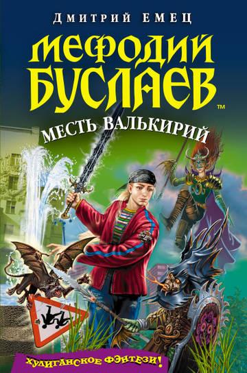http://s6.uploads.ru/t/QCcP0.jpg