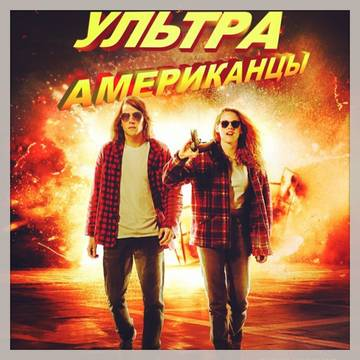 http://s6.uploads.ru/t/QEZ4r.jpg