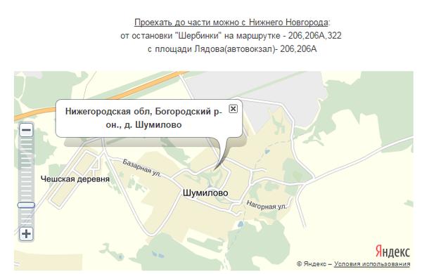 http://s6.uploads.ru/t/RDTZx.png