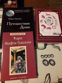 http://s6.uploads.ru/t/RwFya.jpg