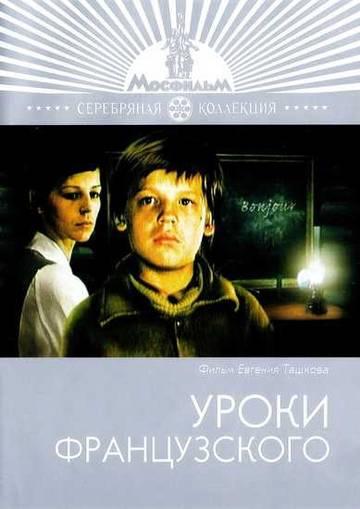 http://s6.uploads.ru/t/SC8OZ.jpg