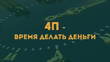 http://s6.uploads.ru/t/SUPVD.png