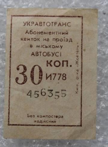 http://s6.uploads.ru/t/SVn47.jpg