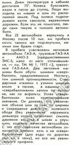 http://s6.uploads.ru/t/SY4dP.jpg