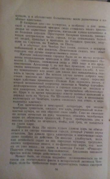 http://s6.uploads.ru/t/Se42L.jpg