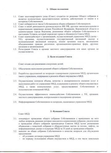 http://s6.uploads.ru/t/Sfbu4.jpg