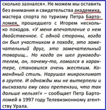 http://s6.uploads.ru/t/Si0aG.jpg