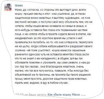http://s6.uploads.ru/t/Sjzoh.jpg