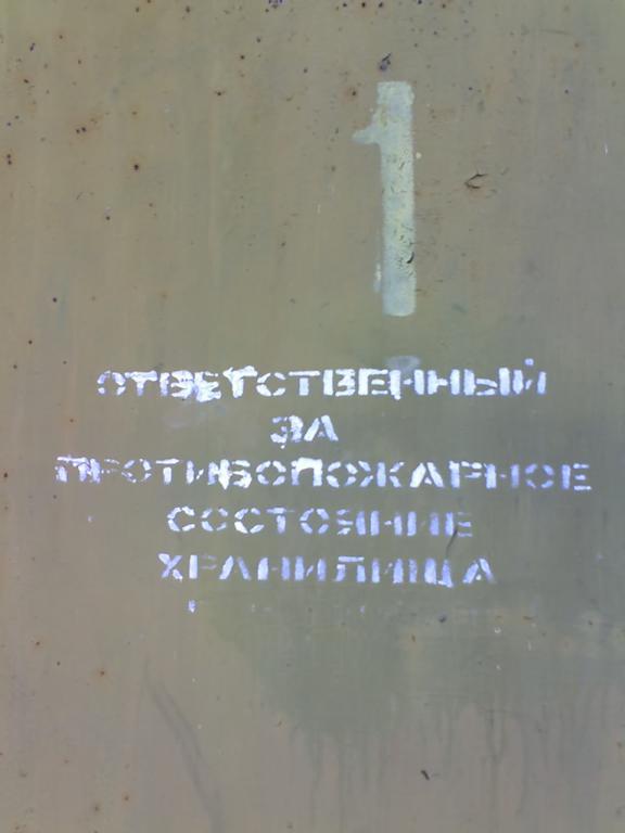 http://s6.uploads.ru/t/SlkMy.jpg